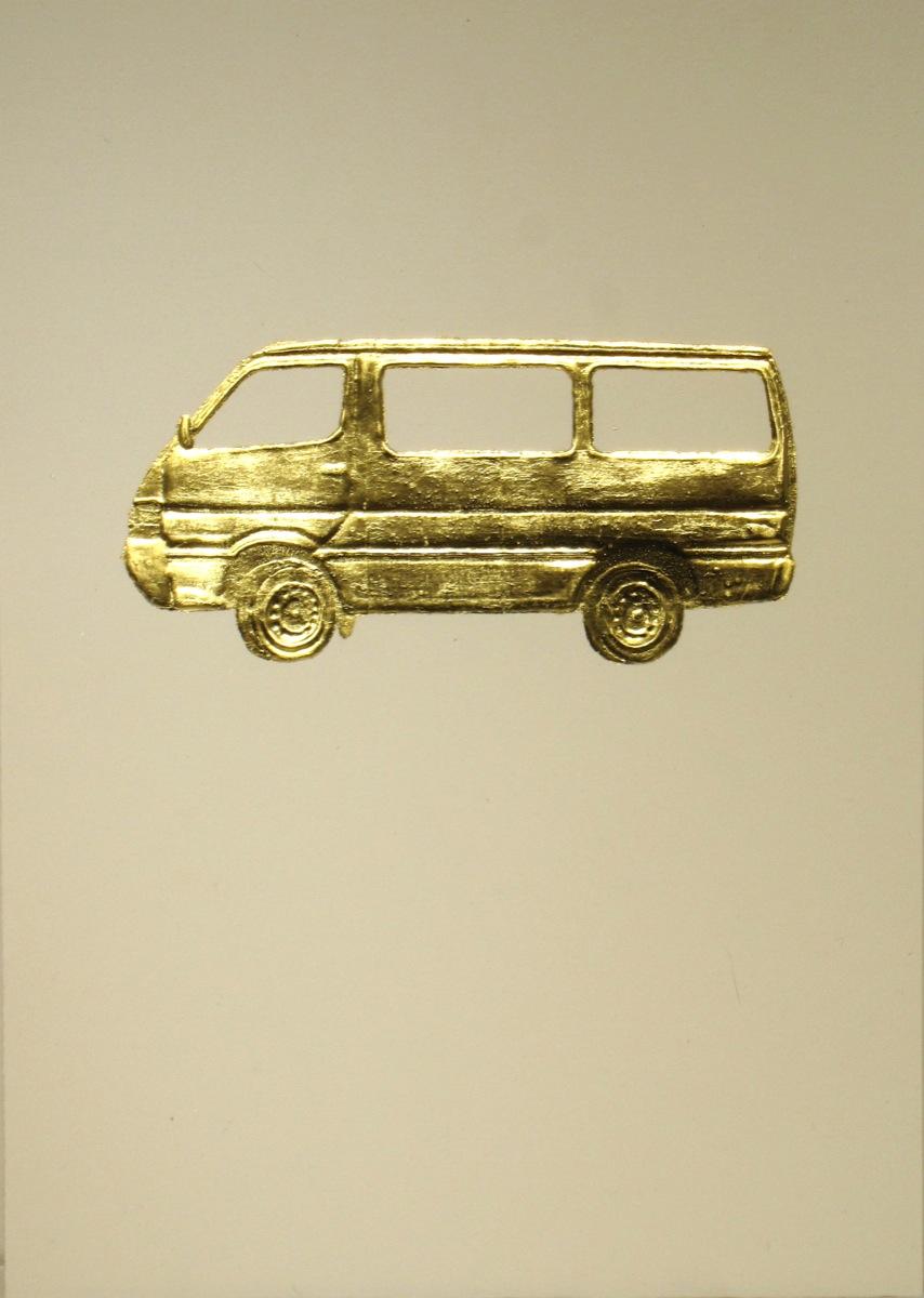 The Golden Pod